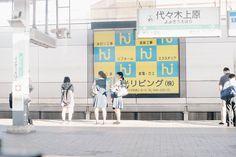 Source: yasurau