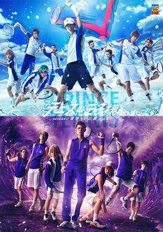 『TENIMO テニミュ・モバイル』テニスの王子様ミュージカルのオフィシャルモバイルサイト。ニュース、プロフィールなどを紹介。待受、ムービーはもちろん、ギャラリーなどテニミュ・モバイルだけの充実のラインナップがお楽しみ頂けます。 Prince Of Tennis Anime, Medical Imaging, The Voice, Cartoon, Shit Happens, Concert, Movie Posters, Film Poster, Concerts