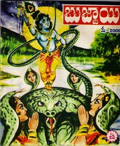 Free download Pdf files: Bujjayi Comics - May 2009