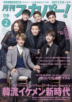 "Hwarang Cast on the cover of the February Issue of ""SKY PerfecTV"" Korean Drama Funny, Korean Drama Quotes, Korean Drama Movies, Park Hyung Sik, Park Hyungsik Strong Woman, Hwarang Taehyung, Go Ara, Park Seo Joon, Choi Min Ho"