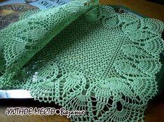 - szydełkowanie i barwna codzienność. Crochet Doily Diagram, Crochet Doily Patterns, Crochet Blocks, Crochet Borders, Crochet Chart, Thread Crochet, Filet Crochet, Irish Crochet, Crochet Doilies