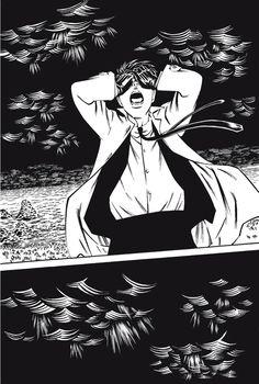 «Wet Moon», Lune funéraire Atsushi Kaneko