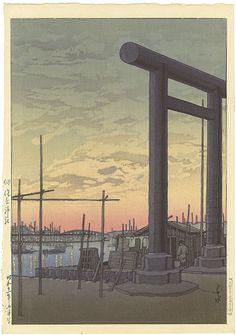 Kawase Hasui 作品新東京百景 佃 住吉神社 100 Views of New Tokyo / Tsukuda Sumiyoshi Shrine 昭和11年(1936)
