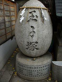Ern in Tokyo: A Walk around Tsukiji (Part 3) Namiyoke Inari Shrine / 築地の散歩 (パート3) 波除稲荷神社