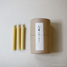 Japanese Rice Candles (Pack of 20) - UGUiSU Online Store