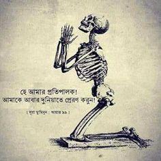 slave_of_allah_swt forgive_others_and_allah_will_forgive_you allahkareem subhanallah alhamdhulilla lailaahaillallah allahuakbar jazakallahkhair quran Hadith Quotes, Muslim Quotes, Quran Quotes, Qoutes, Islamic Inspirational Quotes, Islamic Quotes, Islamic Teachings, Halal Love, Bangla Image