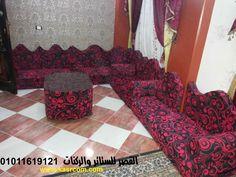 القصر للستائر والركنات Decor Home Furniture