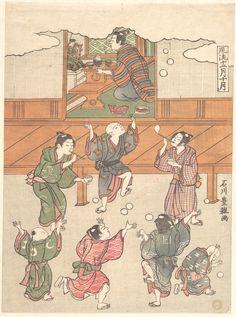 Ishikawa Toyomasa: The Tenth Month - Metropolitan Museum of Art