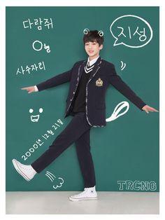 TRCNG(티알씨엔지) (@TRCNG_official)   Twitter Multimedia, Kim Hyun, Album, School Life, Ji Sung, Twitter, Champion, Korea, Fandom