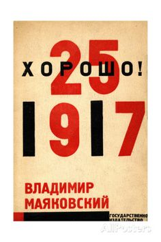 El Lissitzky - Cover for the Book