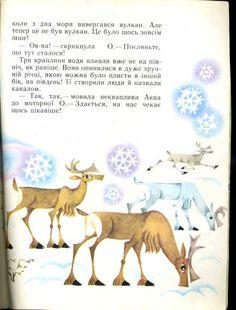 Velskopf-Henry L. Divovizhnі suitable troh kraplin Vod. Trans. with it. K .: Veselka. 1979