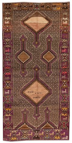 Shop Chairish, the design lover's curated marketplace for the best in vintage and contemporary furniture, decor and art. Home Rugs, Geometric Designs, Contemporary Furniture, Vintage Shops, Weaving, Antiques, Decor, Products, Antiquities