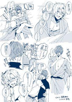 Anime Korea, Bleach Couples, Fish Wallpaper, Aesthetic Drawing, Shounen Ai, Cute Gay, Character Illustration, Anime Guys, Fan Art