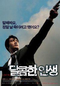 달콤한 인생 (A bittersweet life) : Sunwoo no es sólo el gerente de un hotel, también es la mano derecha de un mafioso local llamado Kang (Kim Young-chul). El día que éste le ordena que vigile a su prometida, de la que sospecha pueda estar viéndose con otro hombre, su suerte cambiará fatídicamente. Enamorado en secreto de la chica, Sunwoo decide perdonar la vida de su amante aunque eso provocará las iras de su jefe, con consecuencias en extremo dolorosas.
