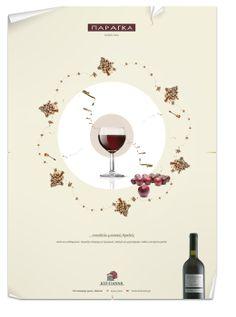 Kir-Yianni Wines Ad by Nassos Kappa, via Behance