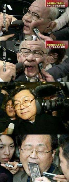 I LOVE the japanese media