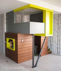 A modern tree house, and in the middle of the living room.