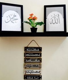 8 Best Islamic Deco Wall Images Home Decor Deco Wall