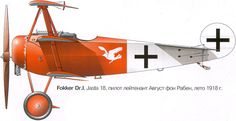 "enrique262: ""Luftstreitkräfte, Fokker Dr. I triplane fighter, the last fighter flown by the Red Baron. """