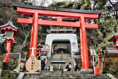 Take a day trip to Enoshima. This tourist island is only 70 minutes from Tokyo and offers great food, caves, gardens, shrines, history and beaches.