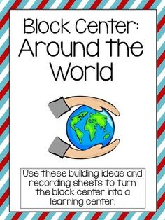 """Kindergarten and Preschool Centers should be fun and educational. Use these """"I can build it"""" cards and recording sheets to turn the block center into a learning center. Students will choose an """"I can build it"""" card to build and then record what they built on the recording sheet and what blocks they used."""