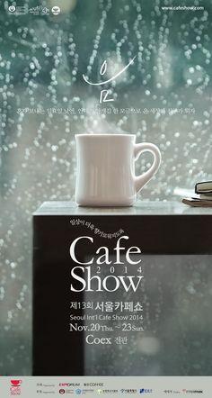 겨울 포스터 카페 - Google 검색