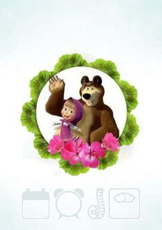 Tatty Teddy, Teddy Bear, Masha And The Bear, Baby Posters, Baby Painting, Baby Album, Baby Memories, Baby Art, Welcome Baby