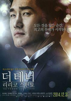 더 테너 리리코 스핀토 / The Tenor - Lirico Spinto / moob.co.kr / [영화 찌라시, movie, 포스터, poster]