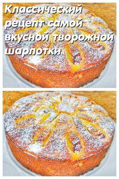 Pecan Recipes, Baking Recipes, Dessert Recipes, Desserts, Vegetarian Recipes, Healthy Recipes, Bakery Cakes, Food Photography, Good Food