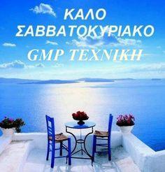 http://www.gmptexniki.gr/