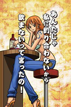 Nami Swan, Nami One Piece, Boruto, Comic Books, Comics, Gallery, Anime, Fictional Characters, Board