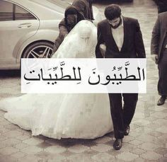 #love #Allah #halal #relationship #marriage