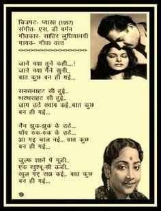 Old hindi sad songs lyrics