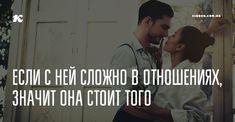 Когда ее тяжело любить, это не то, что ты думаешь... Psychology, Poems, Health Fitness, Love, Quotes, Panda, Quotations, Poetry, Amor