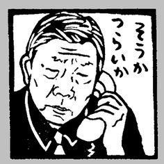Maeda Chumei