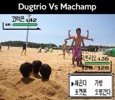 Dugtrio vs. Machamp… Words cannot describe just how wonderful I think this is... BTW...for the best game cheats, tips, check out: http://cheating-games.imobileappsys.com/
