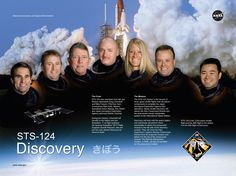 STS-124 Crew poster
