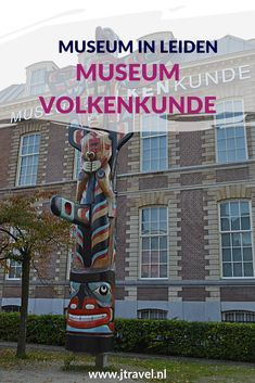 In Museum Volkenkunde in Leiden zijn in acht zalen in totaal 4.000 unieke objecten te zien. Deze objecten zijn onderverdeeld in acht cultuurgebieden (Afrika, Azië, China, Indonesië, Japan & Korea, Midden- en Zuid-Amerika, Oceanië en Noord-Amerika en de Poolgebieden) in de vaste tentoonstelling. Meer weten over dit museum, lees dan mijn website. Lees je mee? #museumvolkenkunde #museum #museumkaart #jtravel #jtravelblog #leiden