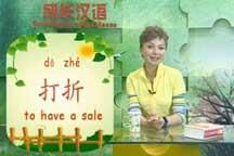More programs, Growing up with Chinese, CNTV English, CCTV News