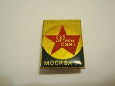 http://www.aucland.ru/marktApi?item=1200410