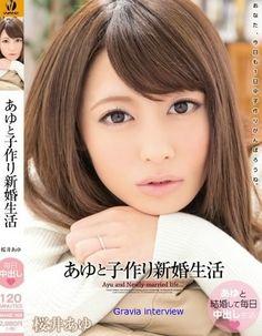 Gravia interview :: 사쿠라이 아유 (Ayu Sakurai, 桜井あゆ)