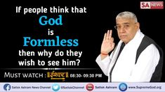 Created god Kabir ji all souls Spiritual Quotes, Wisdom Quotes, Jesus Facts, Jesus Bible, God Jesus, Jesus Christ, Sa News, Did You Know Facts, Qoutes About Love