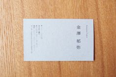 Graphic&Web Designer 尾花大輔 site