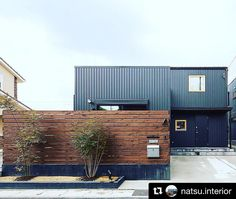 Style At Home, Japanese Modern House, Fence Design, Architecture Plan, Black House, Building Design, Home Projects, Home Fashion, House Plans