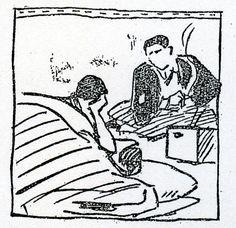 『三四郎』(113)