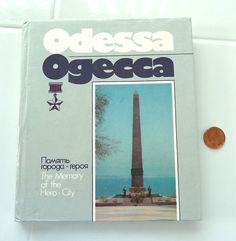 Odessa The Memory of the Hero City Vintage Book by aLoveOfVintage on Etsy Hero, Memories, Reading, City, Cover, Books, Vintage, Memoirs, Libros