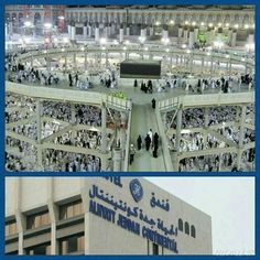 هل فكرتم بأداء العمرة نهاية هذا الأسبوع استمتعوا بضيافة #فندق الحياة #جدة كونتيننتال  #السعودية #السياحة_السعودية  Did you plan for Umra this weekend  Enjoy the hospitality of Alhyatt #Jeddah Continental #Hotel  #SaudiArabia #SaudiTourism #ksatourism
