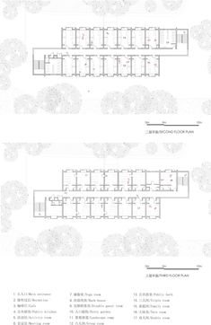 Gallery of Youth Hotel of iD Town / O-office Architects - 17