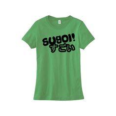 Sugoi Japanese T-Shirt Awesome Cool Anime Shirt Kawaii Tee Otaku Japan... (73 SAR) ❤ liked on Polyvore featuring tops, t-shirts, green, women's clothing, unisex shirts, green shirt, henley shirt, green t shirt and women tops