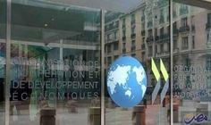 باكستان تستضيف القمة الـ 13 لمنظمة التعاون…: باكستان تستضيف القمة الـ 13 لمنظمة التعاون الاقتصادي أول آذار